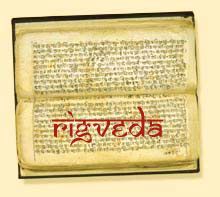 rig veda hindi translation pdf