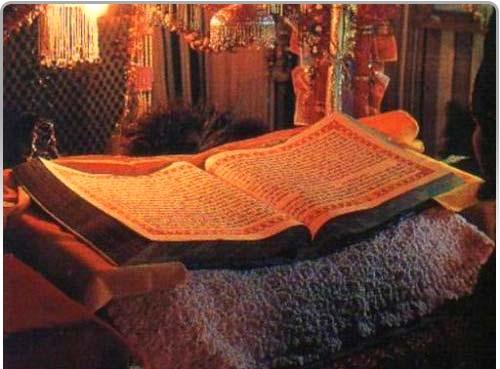 Sri_Guru_Granth_Sahib_Ji