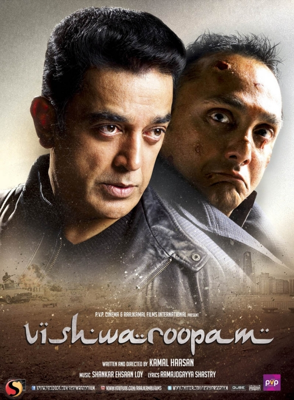 Vishwaroopam Kamal Haasan