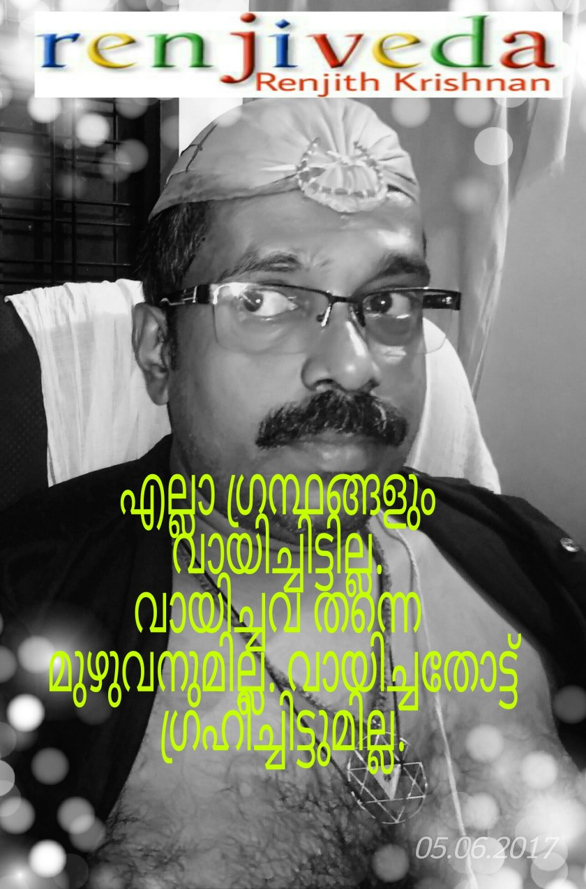 On Renjith, Renjith CK, Renjith Krishnan & renjiveda