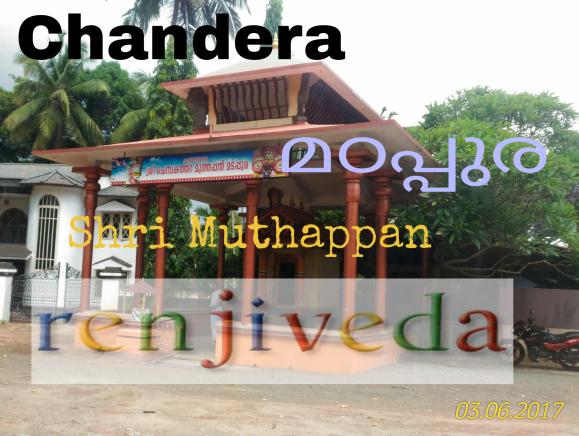 handera Shri Chembakathara Muttassan Matha Ppura