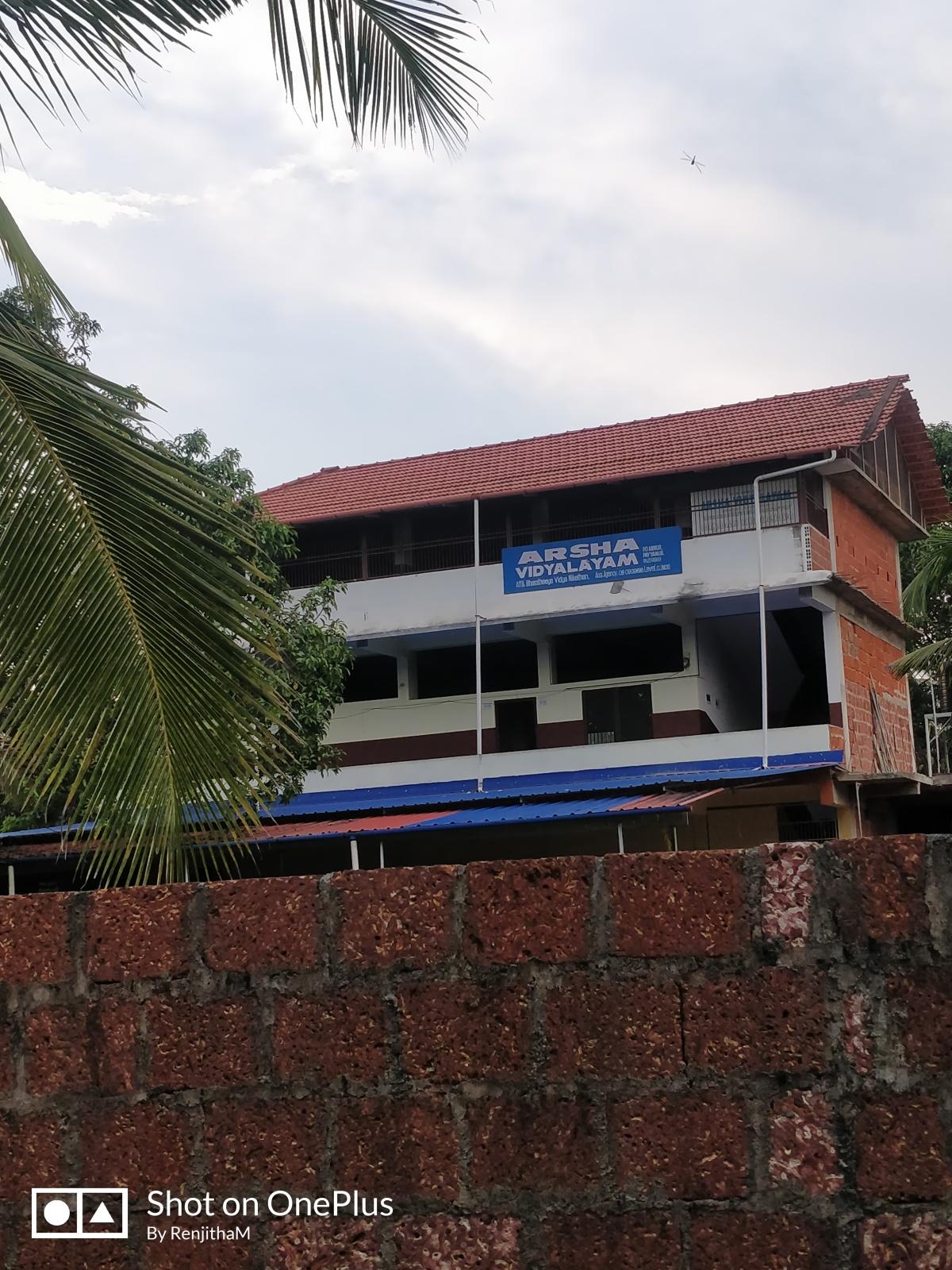Arsha Vidyalayam Annur,Payyannur